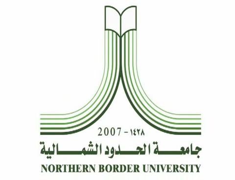 %u202Bفلم-وثائقى-للتعريف-بجامعة-الحدود-الشمالية%u202C_MP4