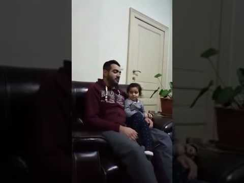 شاهد .. فيديو جميل لطفلة صغيرة تصحح لأبيها أخطاءه في قراءة القرآن