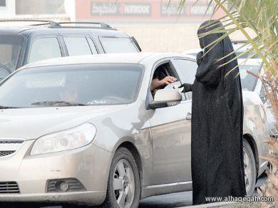 """عضو اللجنة الأمنية في """"الشورى"""": أموال """"التسول"""" تمول خلايا الإرهاب"""